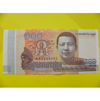 bankovka 100 kambodžských rielů / 2014