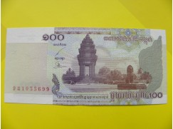 bankovka 100 rielů Kambodža 2001