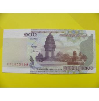 bankovka 100 kambodžských rielů /2001