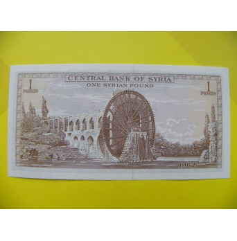 bankovka 1 Syrská libra 1982
