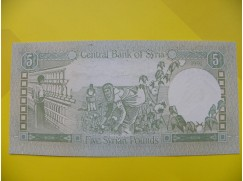 bankovka 5 Syrských liber 1991