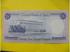bankovka 25 Syrských liber 1982
