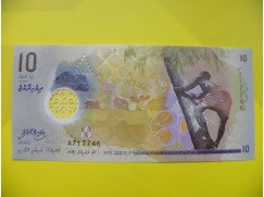 bankovka 10 Maledivských rupií 2015 - série A