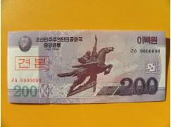 bankovka 200 wonů Severní Korea 2008 - specimen