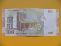 bankovka 100 Syrských liber 2009