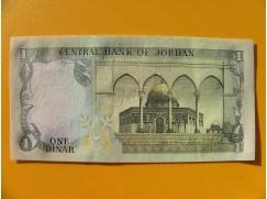 bankovka 1 dinár - Jordánsko