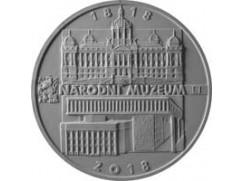 200. výročí  založení Národního muzea - emise září 2018 - proof