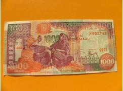 bankovka 1000 šilinků Somálsko 1996 - série G005