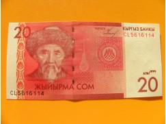 bankovka 20 somů Kyrgyzstán 2009 - série CL