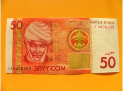 bankovka 50 somů Kyrgyzstán 2009 - série CF