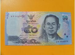 bankovka 50 bahtů Thajsko 2017 -série K