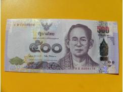 bankovka 500 bahtů Thajsko 2017 -série K