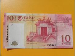 bankovka 10 patac  Macau 2013 -série AI