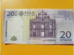 bankovka 20 patac  Macau 2013 -série AI