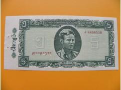 bankovka  5 Barmských kyat 1965 - série J - perforovaná