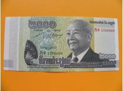 bankovka 2000 kambodžských rielů/2013