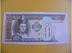 bankovka 50 mongolských tugriků/2016dddd