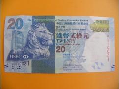 bankovka 20 hongkongských dolarů/2016