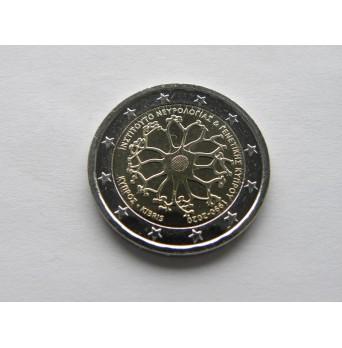 2 euro sběratelské Kypr 2020 - Kyperský institut