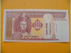 bankovka 20 mongolských tugriků/2014