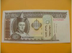bankovka 50 mongolských tugriků/2013