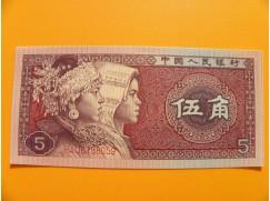 bankovka 5 Jiao UNC/1980 - série H
