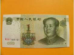 bankovka 1 Juan UNC/1999 - série W