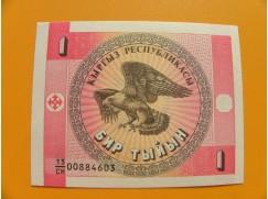 bankovka 1 Tyiyn Kyrgyzstán 1993 - série CH