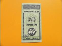 bankovka 50 mongo/1993
