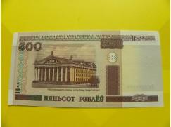 bankovka 500 rublů - série Vč - edice 2011