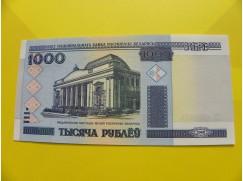 bankovka 1000 rublů - série GK