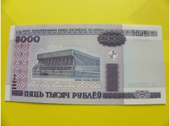 bankovka 5000 rublů - série BA