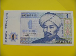 bankovka 1 tenge - série AL
