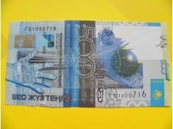 bankovka 500 tenge - série GB