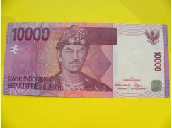 bankovka 10000 rupií - série HYL