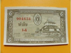 bankovka 5 kipů - série 1-A