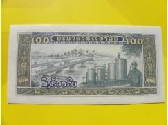 bankovka 100 kipů - série NE