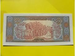 bankovka 500 kipů - série DP