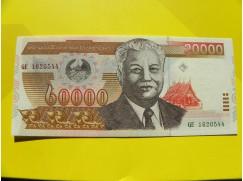 bankovka 20 000 kipů - série GE