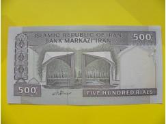 bankovka 500 riál