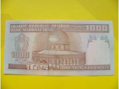 bankovka 1000 riál