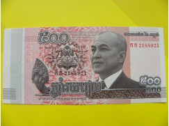 bankovka 500 rielů Kambodža