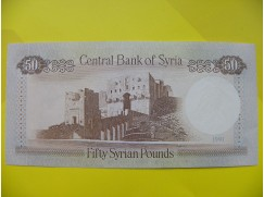bankovka 50 Syrských liber 1991