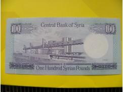 bankovka 100 Syrských liber 1990