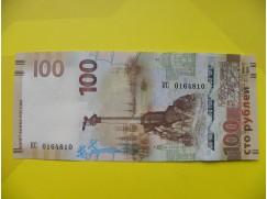 bankovka 100 rublů - nový motiv - série KC