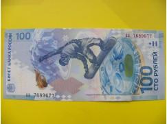 bankovka 100 rublů - Soči - série aa